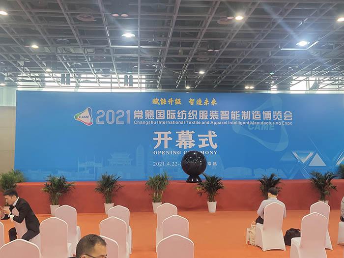 IECHO GLSC op CAME Exhibition