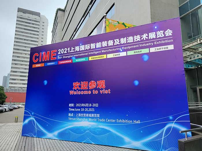 De bijeenkomst van de pakkingindustrie - CIME