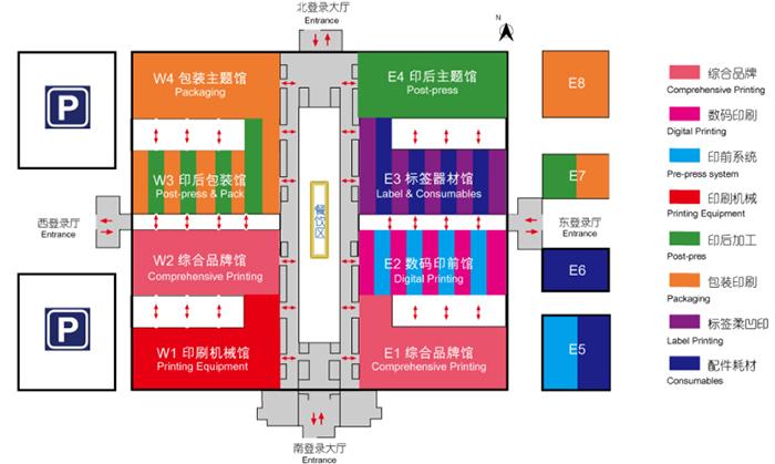 IECHO op CHINA PRINT 2021