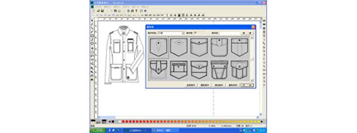 IECHO Garment CAD-software werd voor het eerst gepromoot door de China National Garment Association als een CAD-systeem met binnenlandse onafhankelijke kennismerken