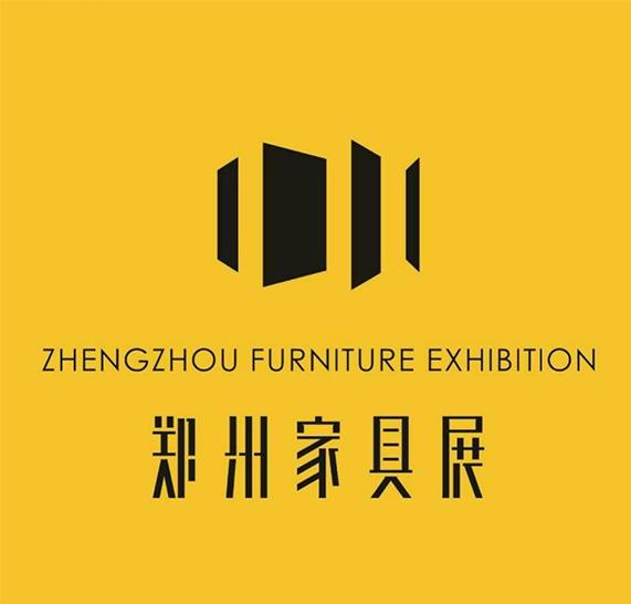 Zhengzhou Meubeltentoonstelling